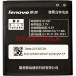 Аккумулятор Lenovo A800/A798T/A820T /S720/S750/S868T /S870e /S889T /S899T /BL197